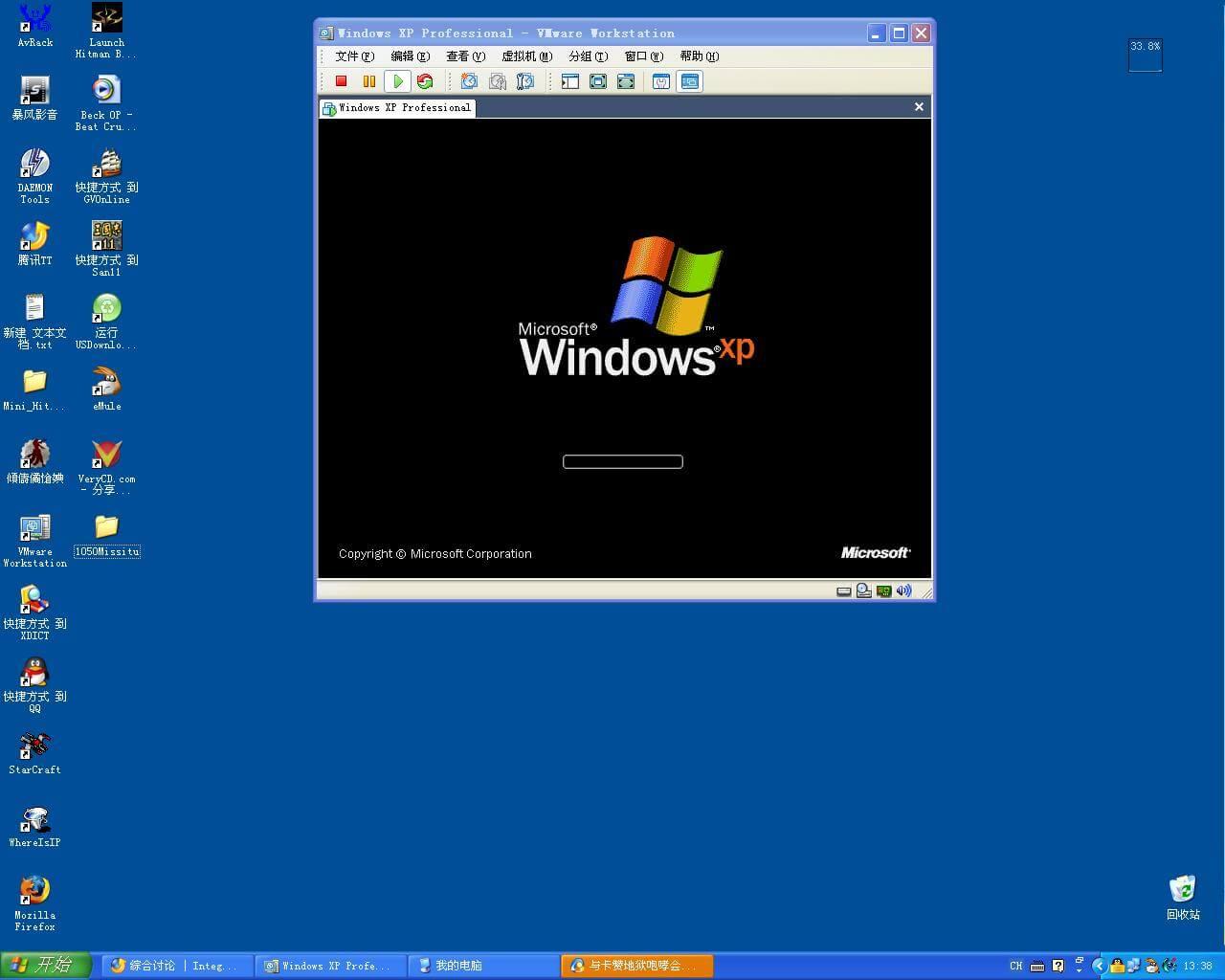 windows虚拟机程序横向对比——Hyper-V和VMware 互联网与人 第1张