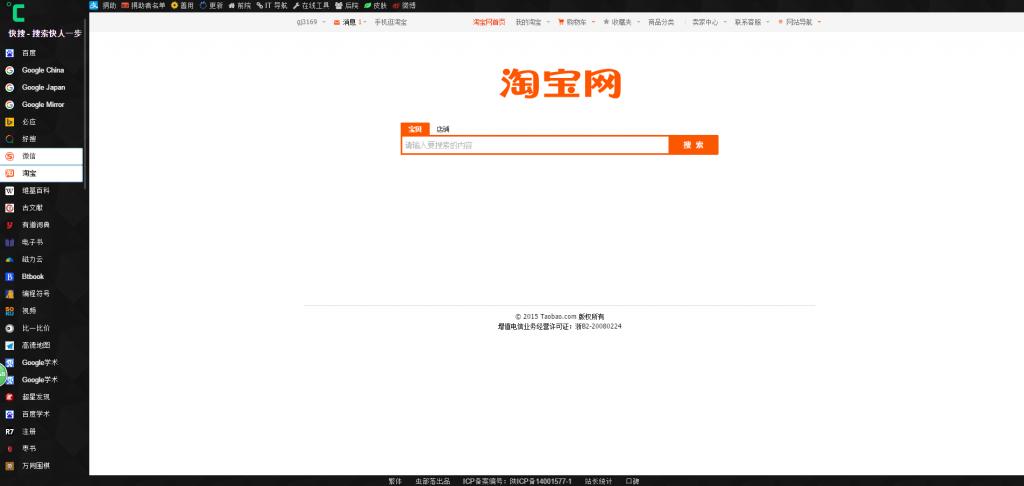 QQ-image-20151008162441