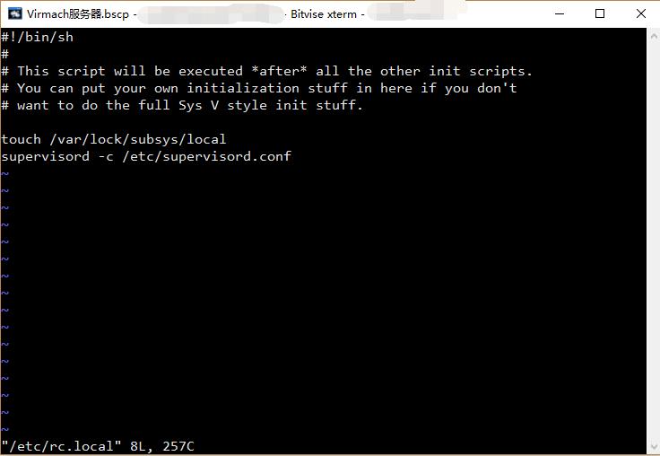 Linux VPS基础——一分钟vi编辑器入门 写点代码 第2张