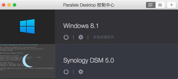 苹果电脑虚拟机安装windows的解决方案 互联网与人 第2张
