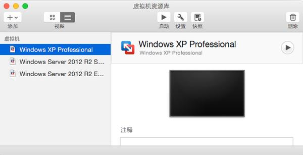 苹果电脑虚拟机安装windows的解决方案 互联网与人 第1张